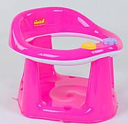 Детское сиденье для купания на присосках, стульчик для купания ребенка BIMBO BM-10600  РОЗОВЫЙ