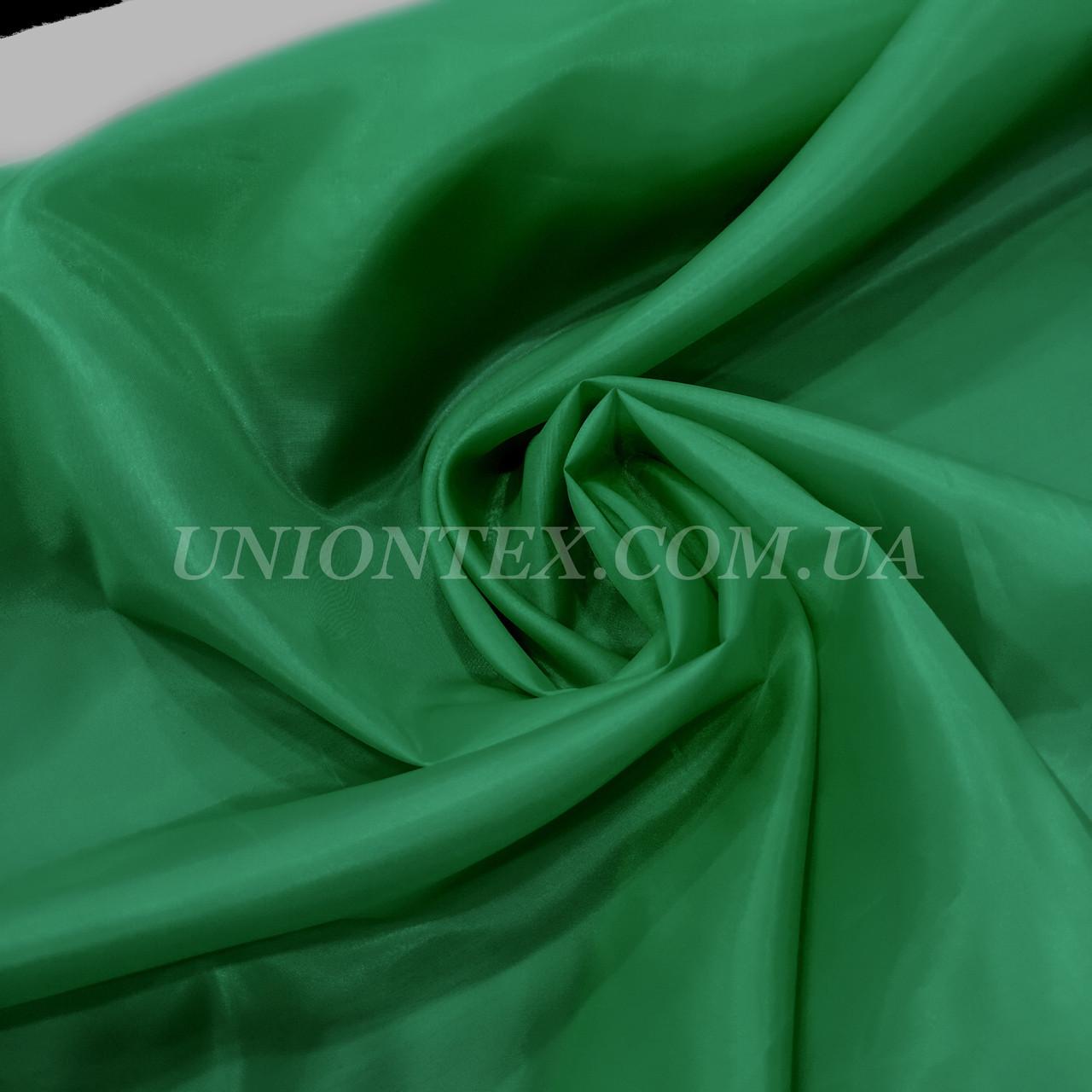 Подкладочная ткань нейлон 170Т зеленый