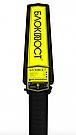 Металлодетектор Garrett SuperScanner V Блокпост РД-300, фото 3