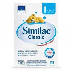 Сухая молочная смесь Similac 1, 600 г