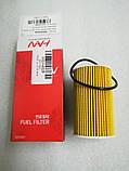 Фильтр масляный Спортейдж 2 2.0d, KIA Sportage 2004-07 KM, H02-HD017, 2632027001, фото 3