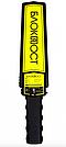 Металлодетектор Garrett SuperScanner V Блокпост РД-150, фото 3