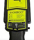Металлодетектор Garrett SuperScanner V Блокпост РД-150, фото 4