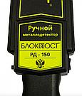 Металлодетектор Garrett SuperScanner V Блокпост РД-150, фото 5