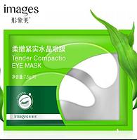 Патчи под глаза с водорослями выравнивающие IMAGES Tender Compaction Eye Mask (7,5г), фото 1