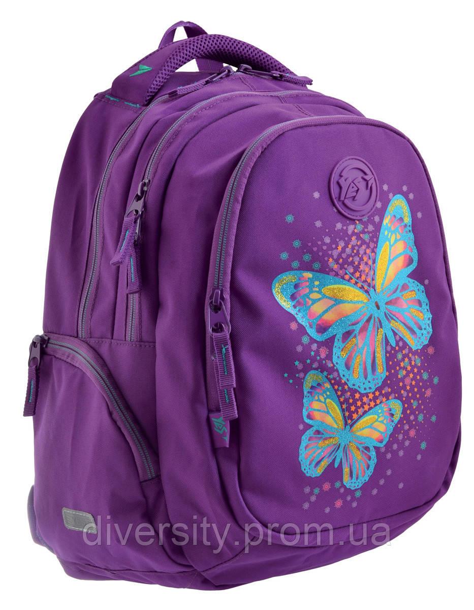 """Подростковый школьный рюкзак Т-22 Step One """"Tender Butterflies"""" 556709"""