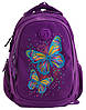 "Подростковый школьный рюкзак Т-22 Step One ""Tender Butterflies"" 556709, фото 2"