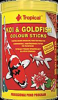 Tropical Koi&Goldfish Color Sticks, 5L/450g - корм для КОИ