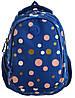 """Подростковый школьный рюкзак Т-22 Step One """"Confetti"""" 556485, фото 2"""