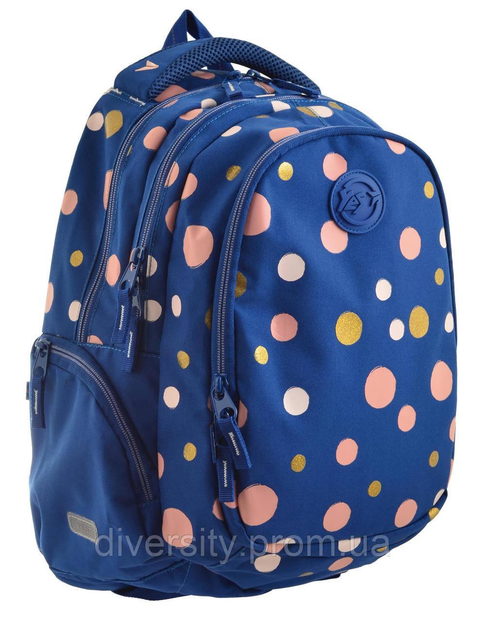 """Подростковый школьный рюкзак Т-22 Step One """"Confetti"""" 556485"""