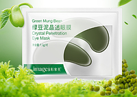 Патчи под глаза с зеленым горошком подтягивающие и от отеков IMAGES Crystal Penetration Eye Mask (7,5г)