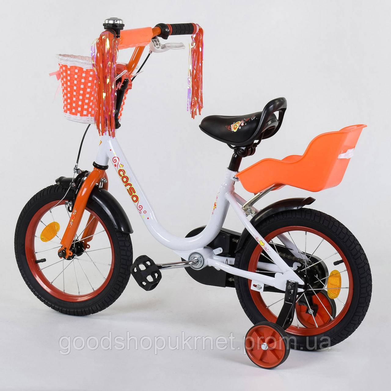 """Велосипед 14"""" дюймов 2-х колёсный 1408 """"CORSO"""" (1) новый ручной тормоз, звоночек, сидение с ручкой,"""
