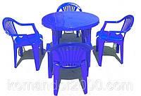 Набор пластиковой мебели