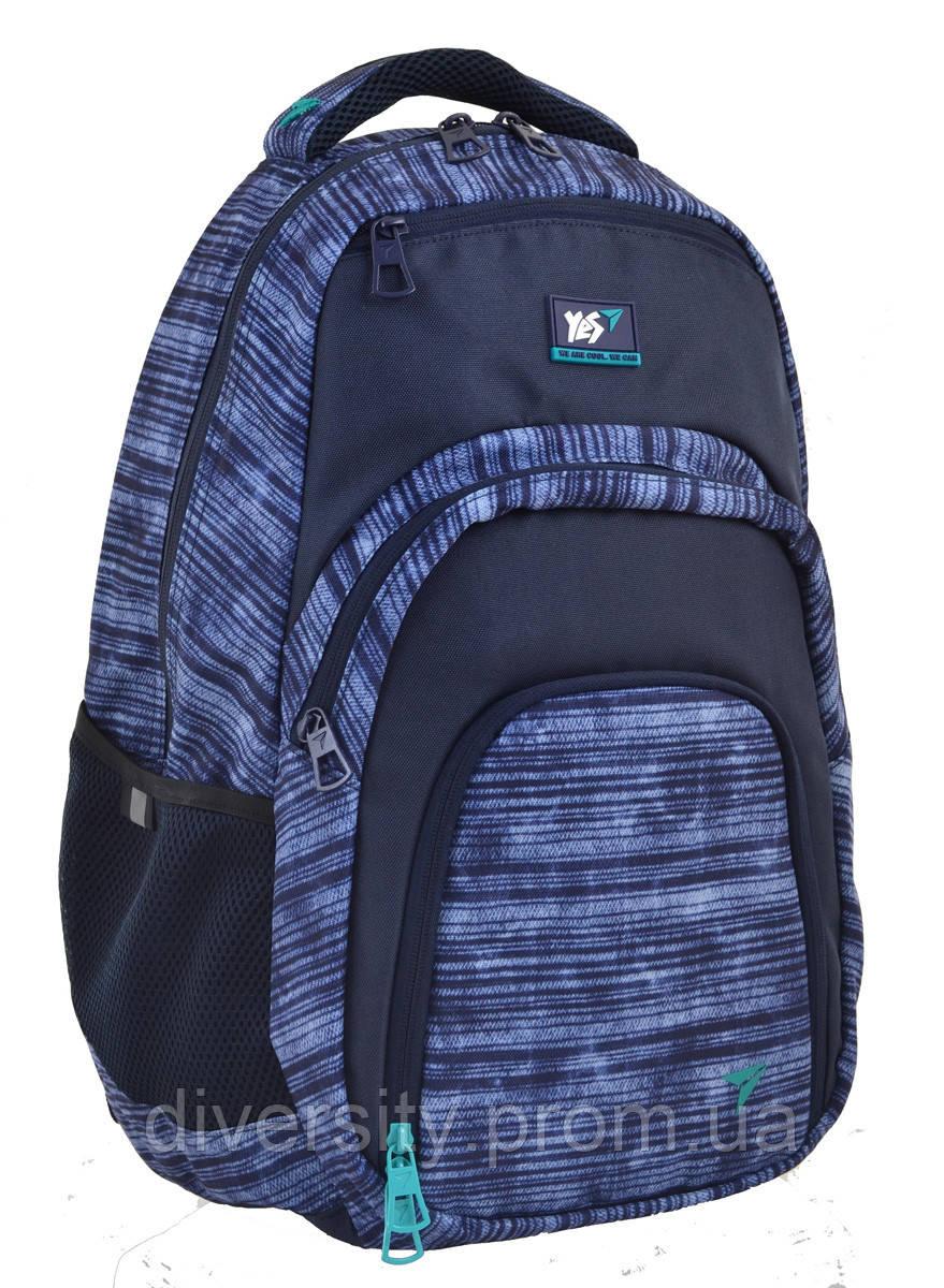"""Подростковый школьный рюкзак T-25 Discovery """"Grey"""" 557047"""