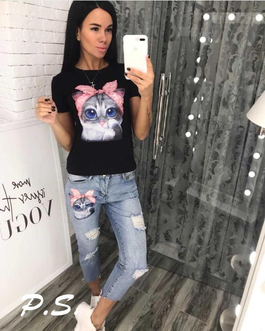 Стильные джинсы и футболка , размеры S.M.L.XI
