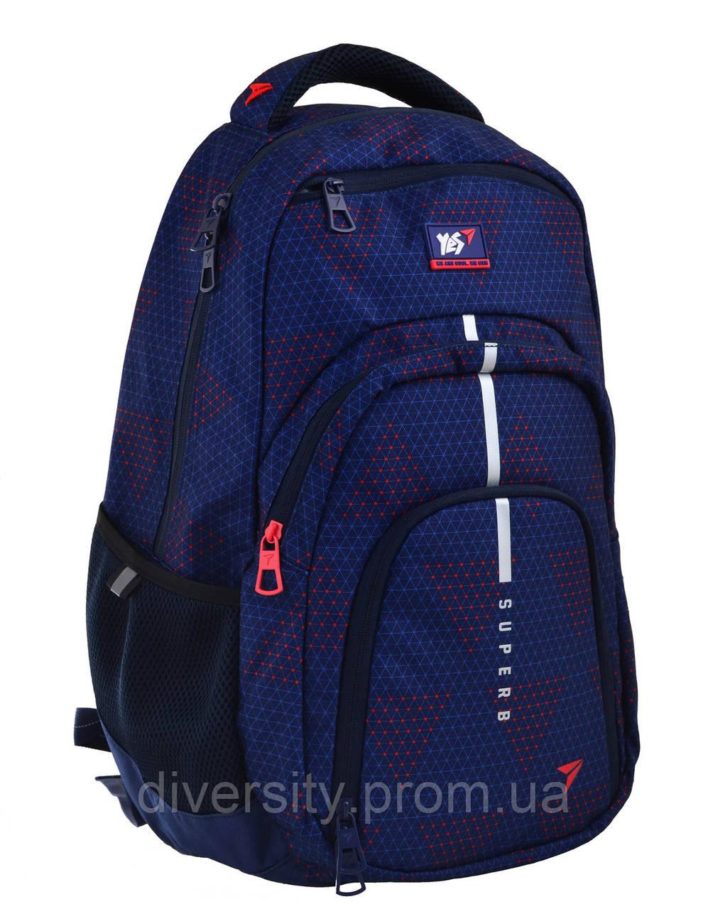 """Подростковый школьный рюкзак T-25 Discovery """"Alliance"""" 557043"""