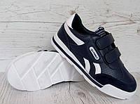 Р.31  детские кроссовки Apawwa №CC42, фото 1