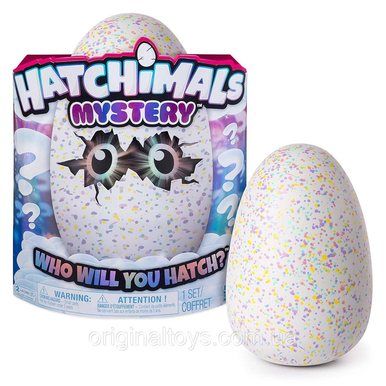 Інтерактивна іграшка Hatchimals Mystery Загадковий світ Хэтчималс