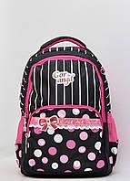 Шкільний ортопедичний рюкзак для підлітка дівчинки / Ортопедичний школьный рюкзак для подростка девочки