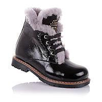 Зимняя обувь для девочек Cezara Rosso 14.4.42 (26-36)