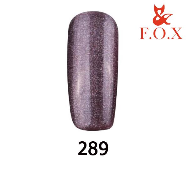 Гель-лак FOX Pigment № 289 (серо-фиолетовый с блестками),6 мл