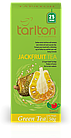 Чай зелений пакетований Тарлтон Jackfruit Green Tea зі смаком тропічного фрукта Джекфрут 25 пак х 2 м, фото 2
