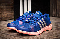 Кроссовки женские в стиле Adidas Key Flex в стиле Адидас Кей Флекс, текстиль, текстиль код DO-7025. Синие