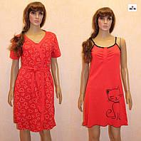 Комплект женский халат с ночной батальный Микки Маус 44-54р., фото 1