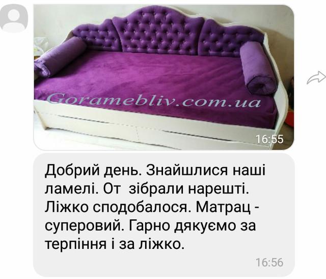 """На фото: детская кровать """"Л-6"""" +отзыв наших клиентов"""