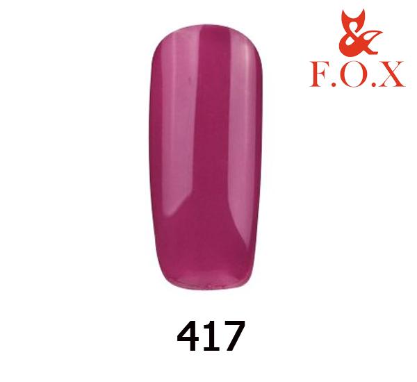 Гель-лак FOX Pigment № 417 (сангрия),6 мл