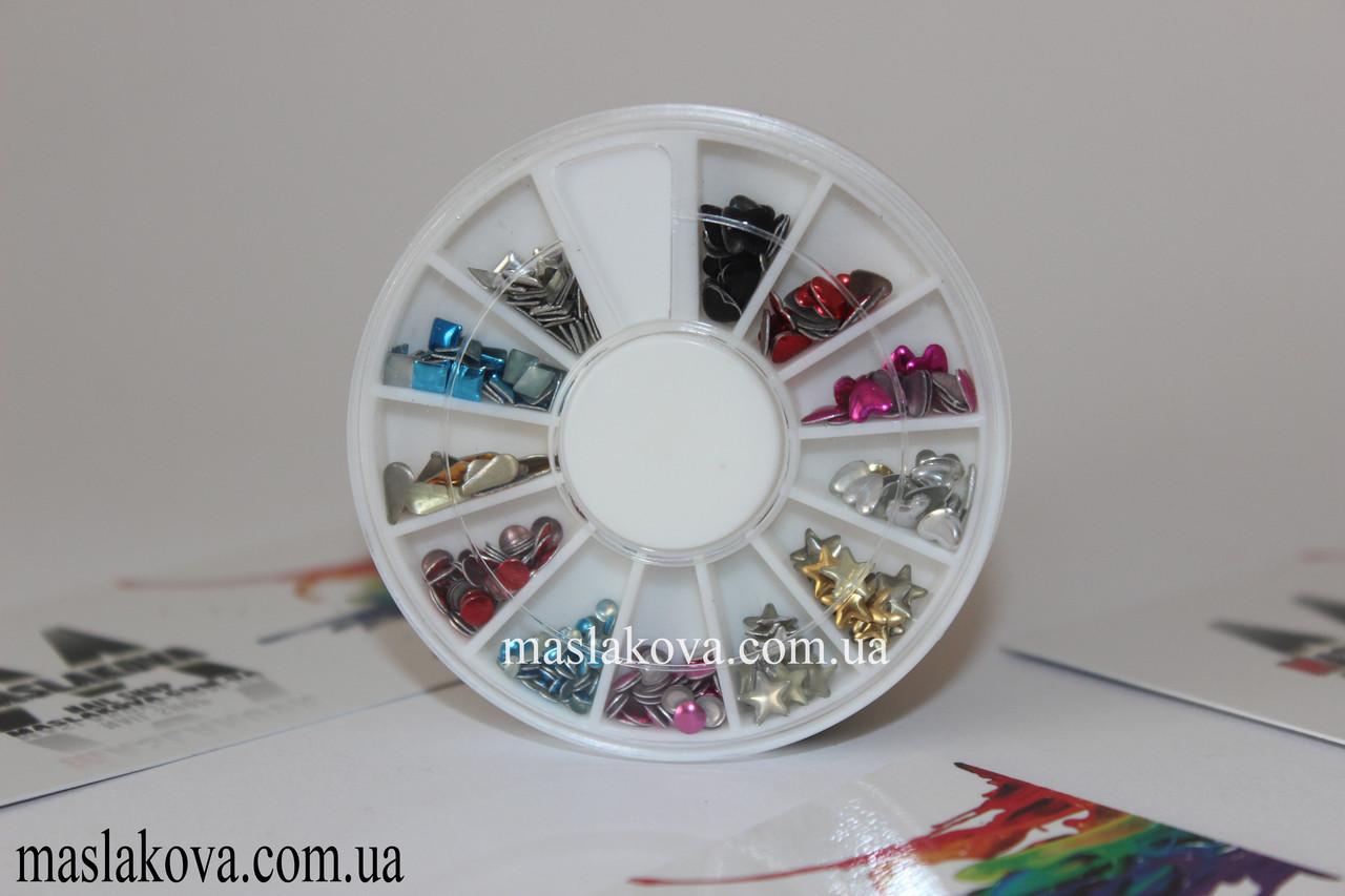 Каруселька для дизайна ассорти цветные.