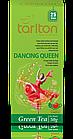 Чай зеленый пакетированный Тарлтон Dancing Queen со вкусом черной смородины, персика, саусепа 25 пак х 2 г, фото 2