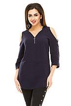 Блузка 300 темно-синяя размер 44
