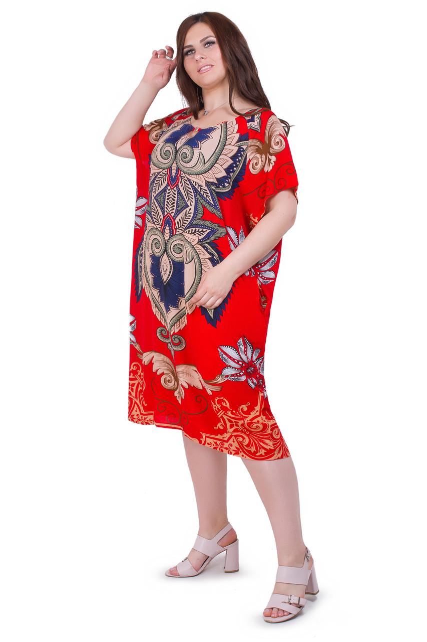 Женское платье 8036-1
