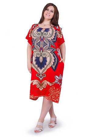 Женское платье 8036-1, фото 2