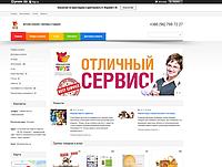 Интервью директора itoys.kiev.ua Светланы Жаровой о бизнесе на PROM.UA