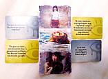 """Метафорические ассоциативные карты """"Наши внутренние страхи"""". Лелюк Алина, фото 6"""