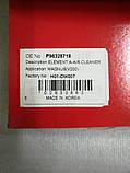 Фильтр воздушный Эпика, Epica V250, H01-DW007, 96328718, фото 3