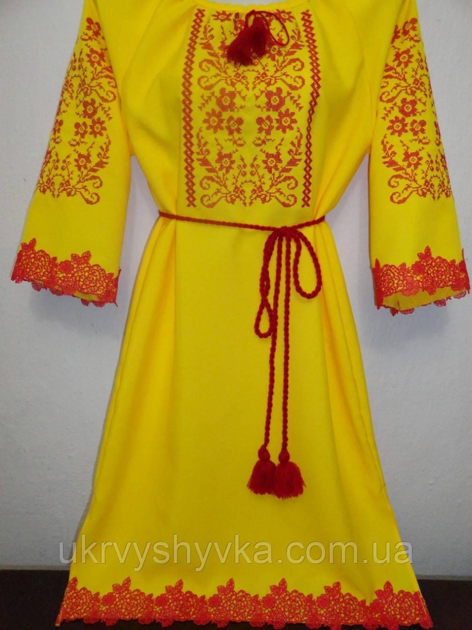 42d7247fc50b62 Яскраве плаття