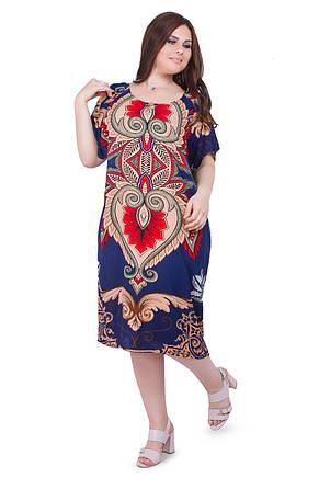 Женское летнее платье 8036-2, фото 2