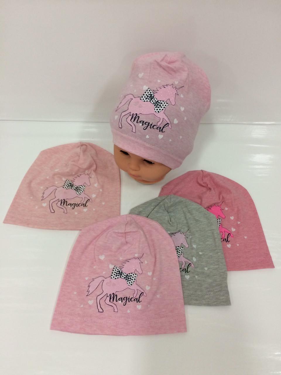 Детские демисезонные трикотажные шапки для девочек оптом, р.42-44, Fido (Польша)