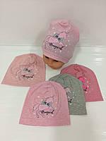 Детские демисезонные трикотажные шапки для девочек оптом, р.42-44, Fido (Польша), фото 1