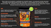 Органический порошок для повышения либидо - Перуанская мака, фото 1
