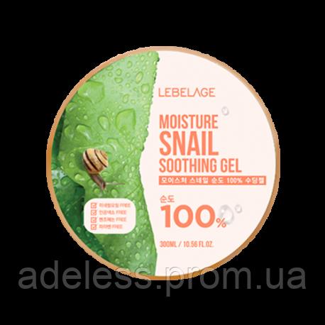 Увлажняющий гель с муцином улитки Lebelage Moisture Snail 100% Soothing Gel, 300 мл