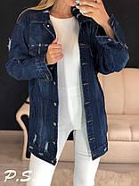 Джинсовая куртка удлинённая, жакет, кардиган. Размер единый 42-46, фото 2