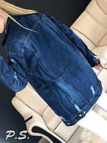 Джинсовая куртка удлинённая, жакет, кардиган. Размер единый 42-46, фото 3