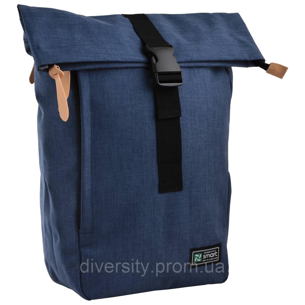 """Городской рюкзак Roll-top T-70 """"Ink blue"""" 557586"""