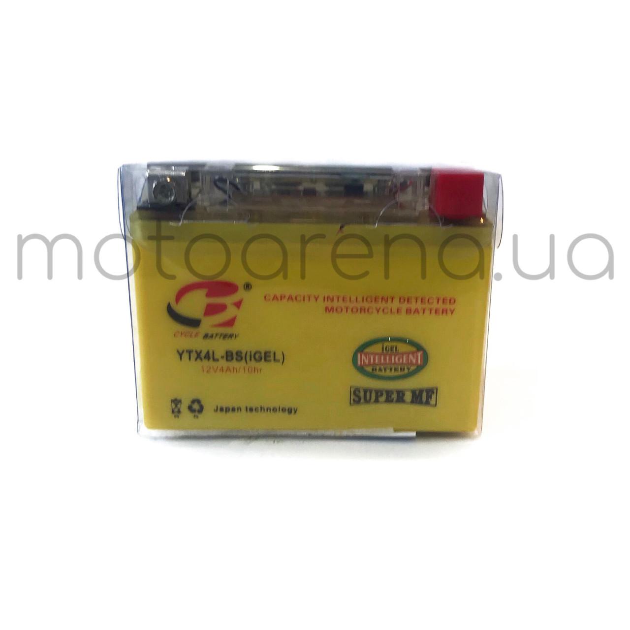 Аккумулятор12V4Ah гелевый с индикатором