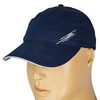 Темно-синяя мужская кепка с логотипом SKIV 0220-M d.blue