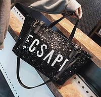 Большая женская сумка шопер с пайетками черная, фото 1